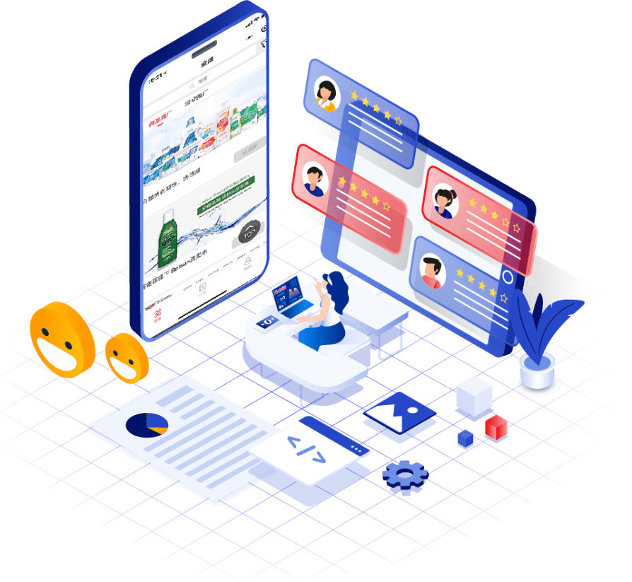 Platform – Marketing Technology Platform