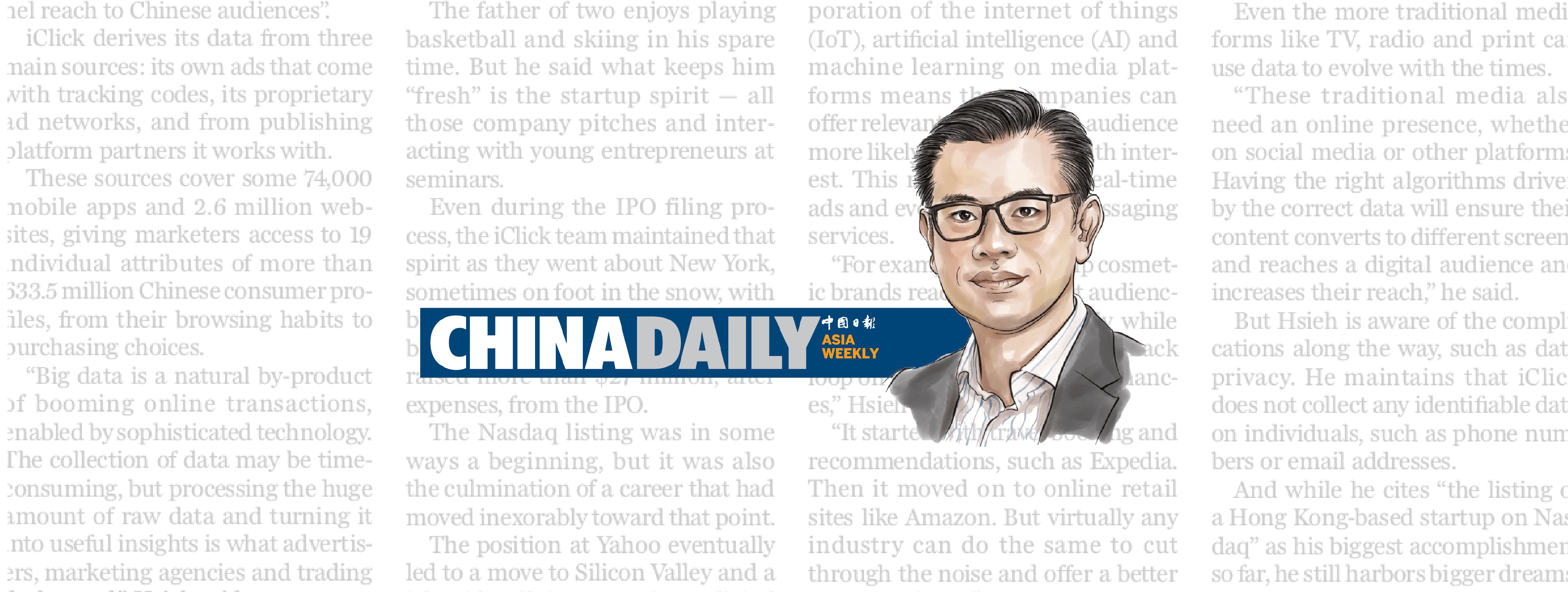Sammy Hsieh @ China Daily Asia Weekly