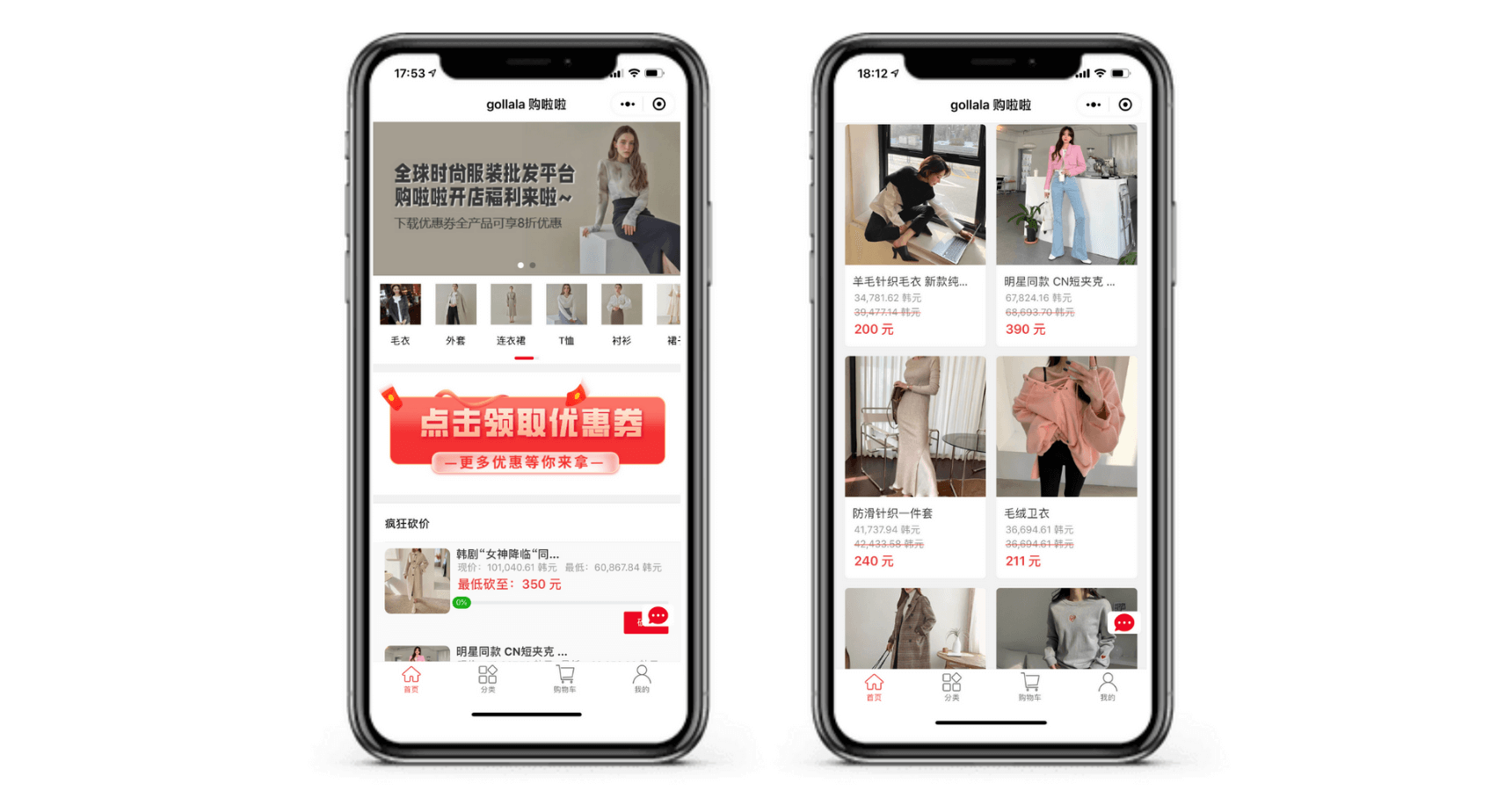 Gollala Taps into China Market Leveraging the Power of WeChat Mini-program