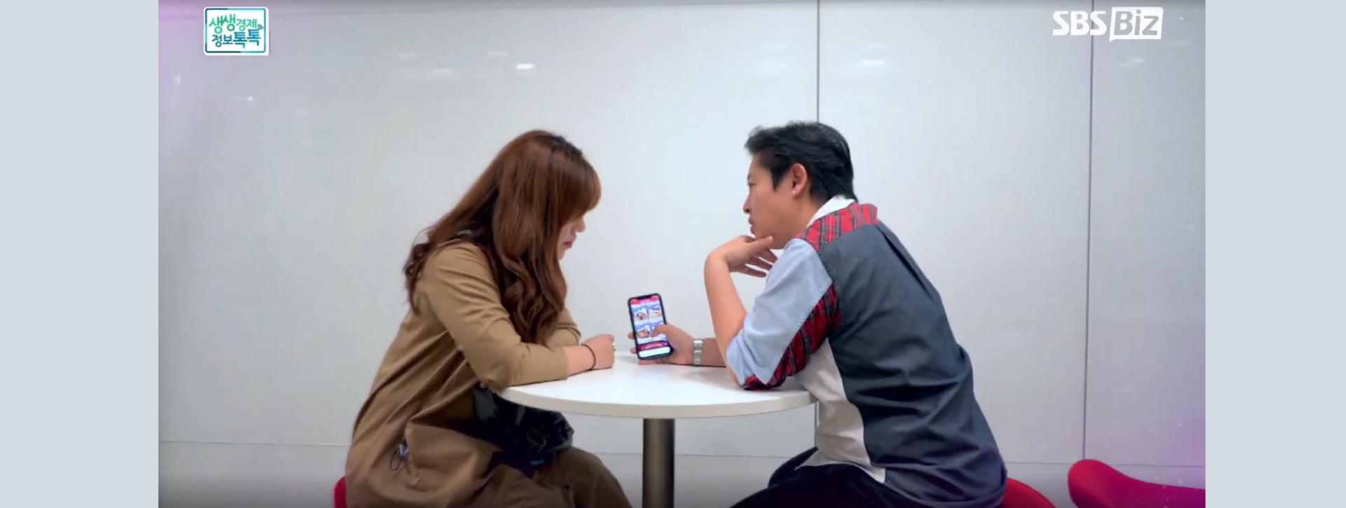 iClick's First Appearance on Korean National TV – SBS Biz