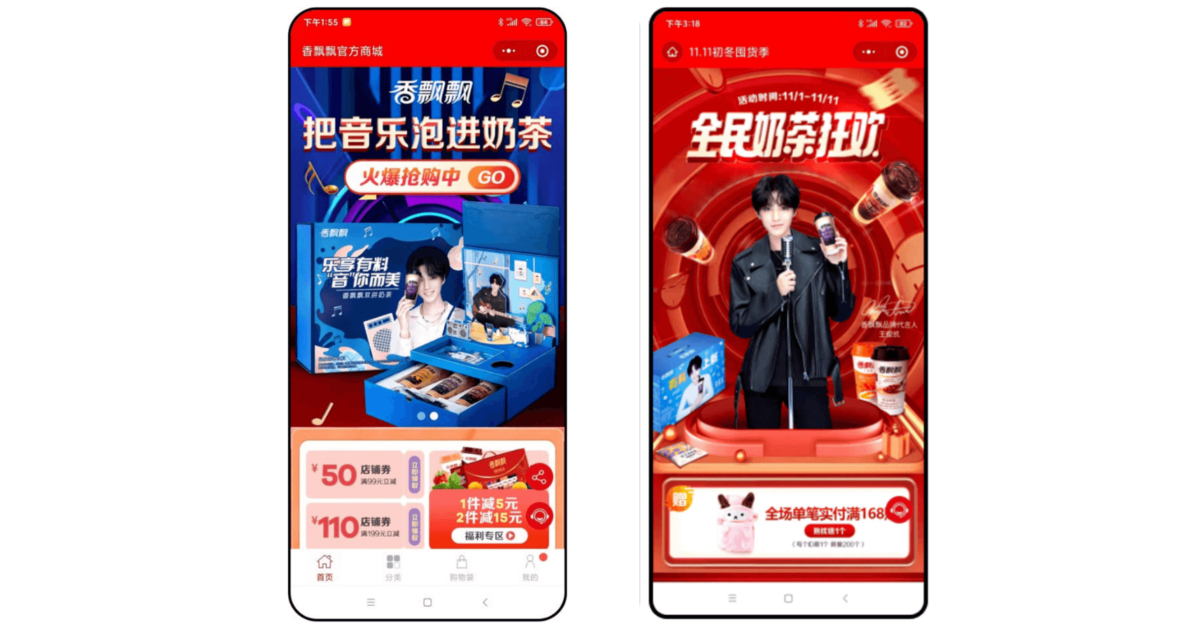 Xiangpiaopiao Food – Hidden Power of SCRM with Private Traffic Management on WeChat Ecosystem