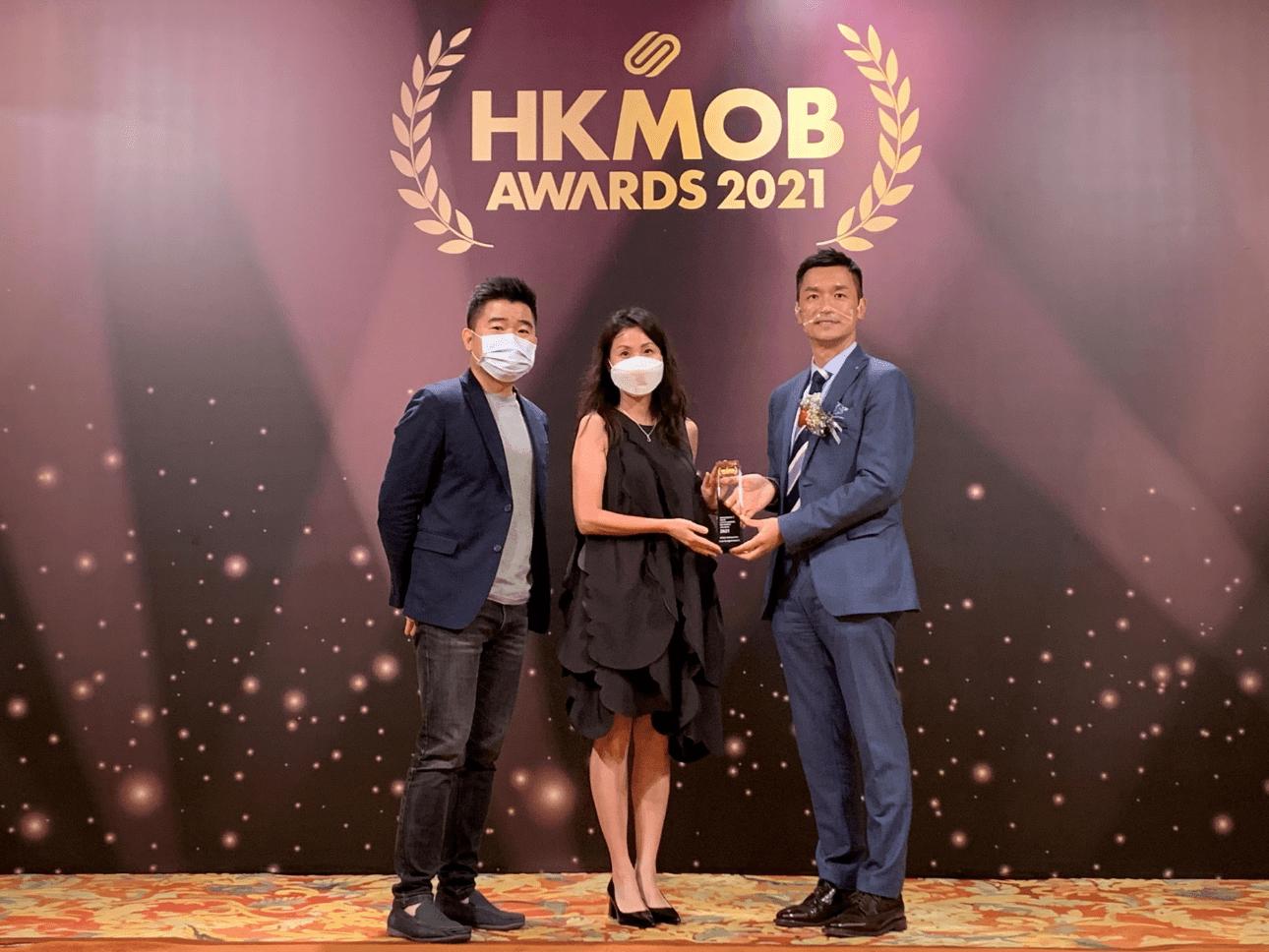 "iClick garnered the ""Asia Best-In-Class Digital Marketing Technology"" award at HKMOB Awards 2021"