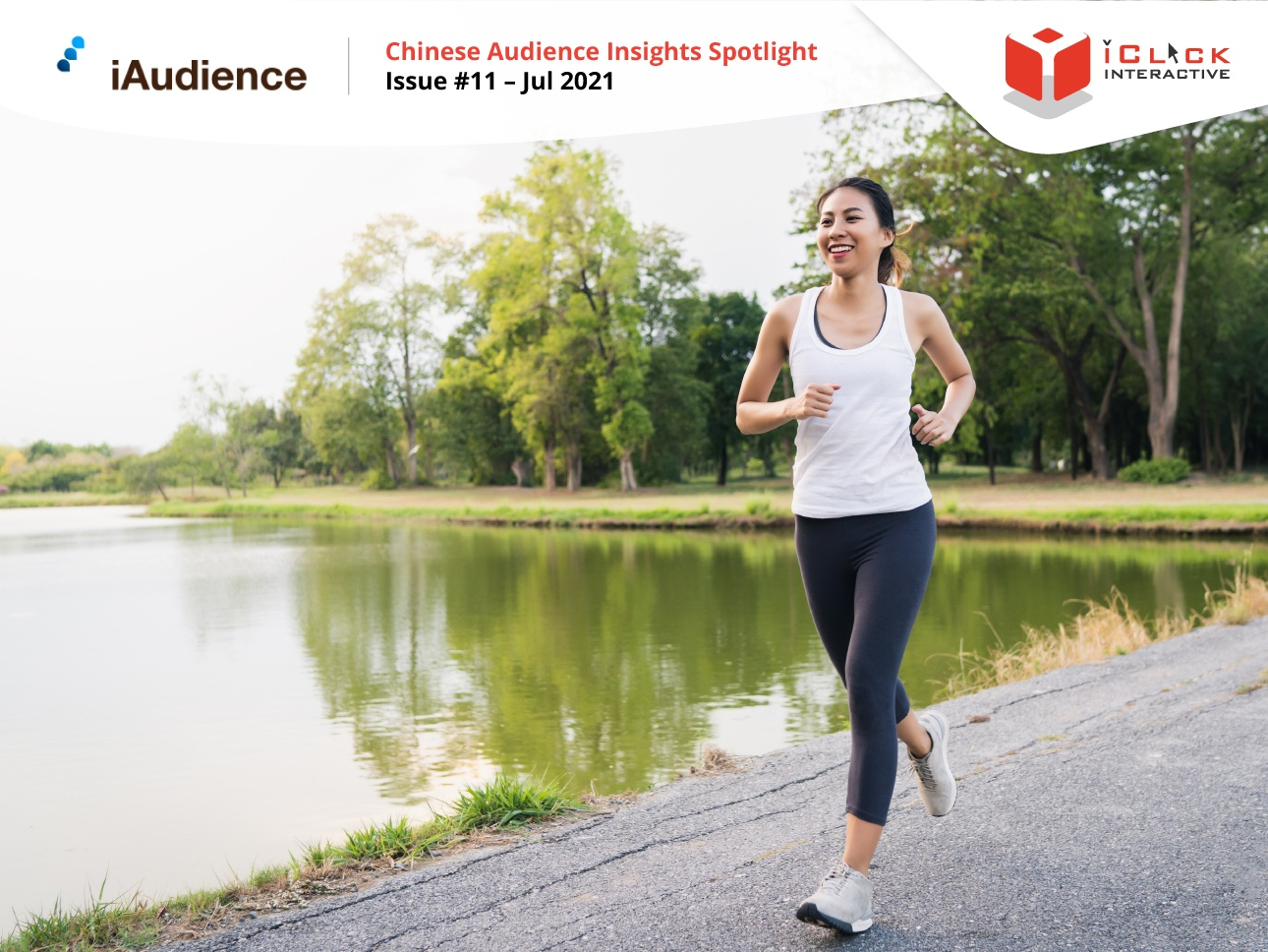 iAudience Insights Spotlight – Issue #11: Explore The Modern Trend of Sportswear Brands in China