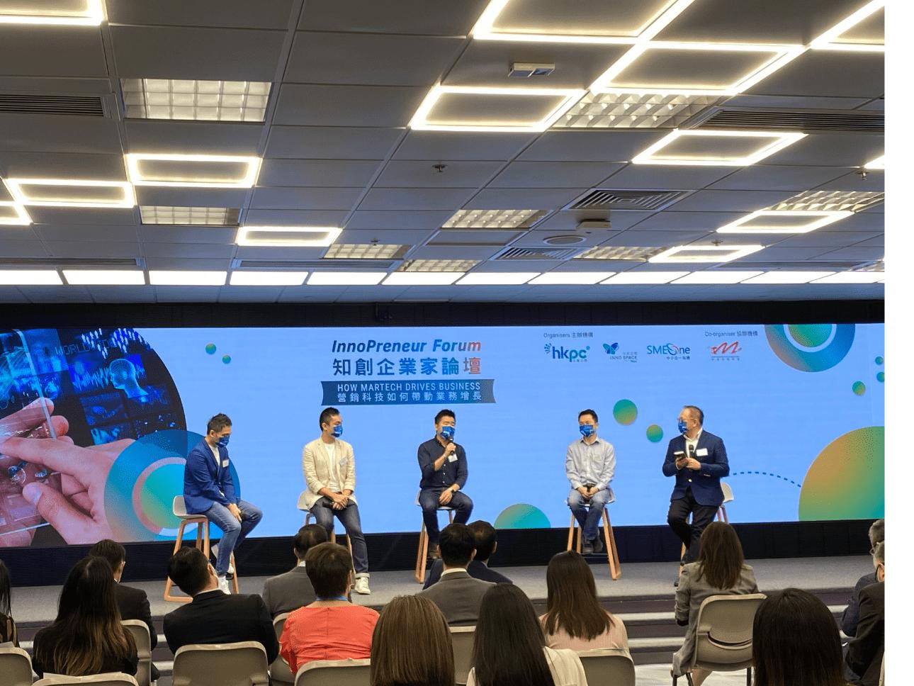 Afternoon symposium participation at HKPC x HKIM InnoPreneur Forum 2021